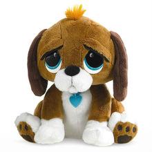 le_a13031911_brown_sad_dog_puppy_toys_220x220