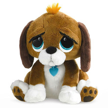 le_a13031911_brown_sad_dog_puppy_toys_220x220